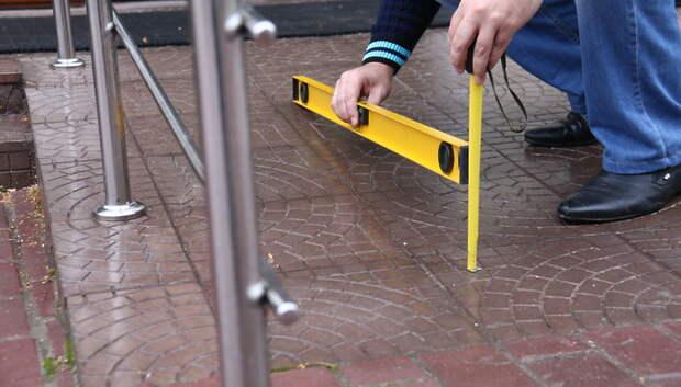 Депутаты проверят ход ремонта социальных объектов Подмосковья в ноябре