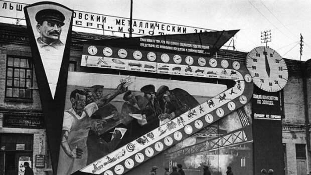 Завод «Серп и молот» выпускал оружейную продукцию для фронта в годы ВОВ