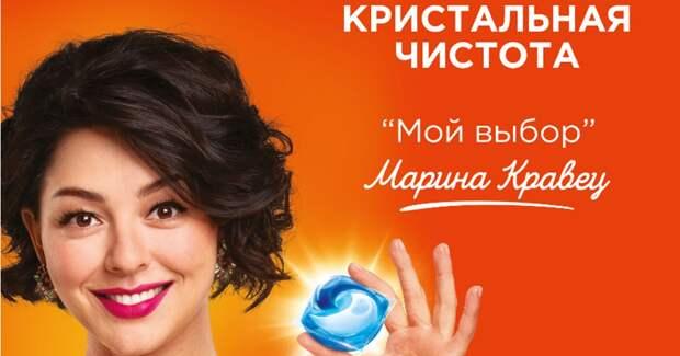 Резидент Comedy Club Марина Кравец стала амбассадором Tide в России