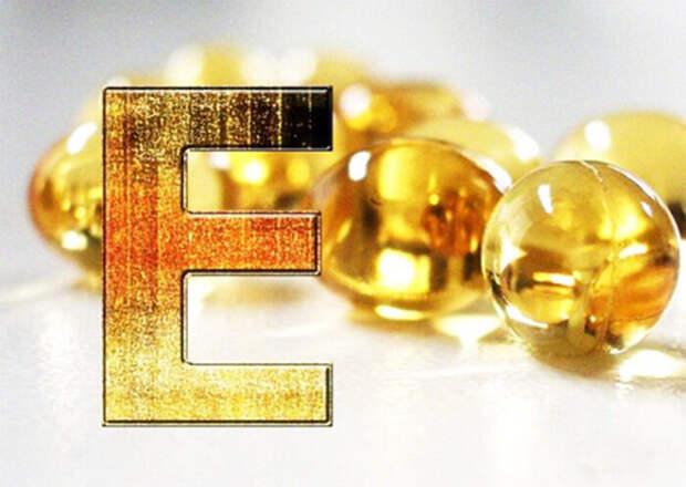 Сколько нужно организму витамина Е