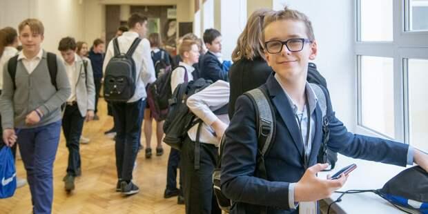 36 учеников 224-й школы заняли призовые места в городской конференции «Технопарк-2021»