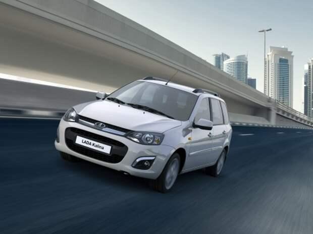 АВТОВАЗ приступил к продажам Lada по утилизации со скидками