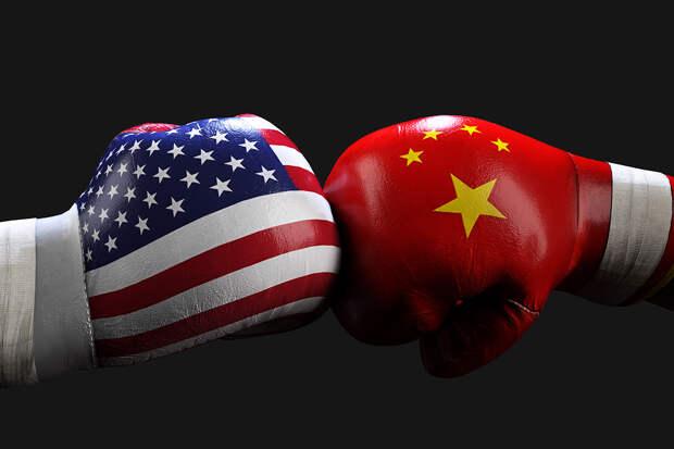 Китай назвал США главной угрозой мировому порядку