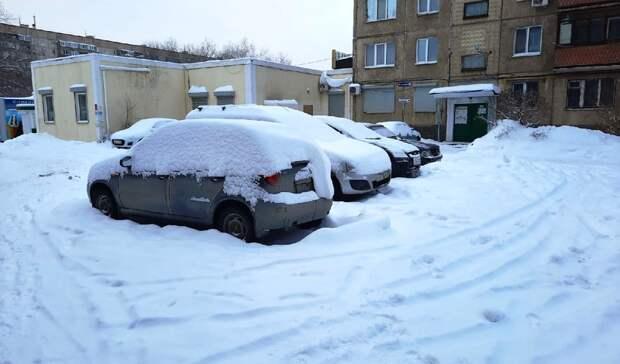 В Орске продлили режим повышенной готовности до 9 марта