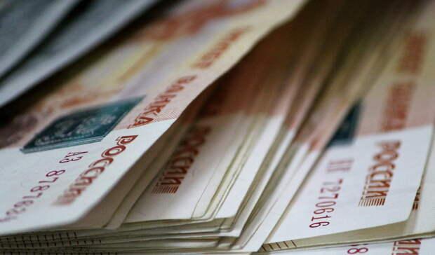 Три кредитных миллиона «подарила» свердловчанка возлюбленному изинтернета