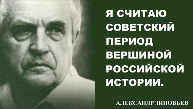 Вершина России