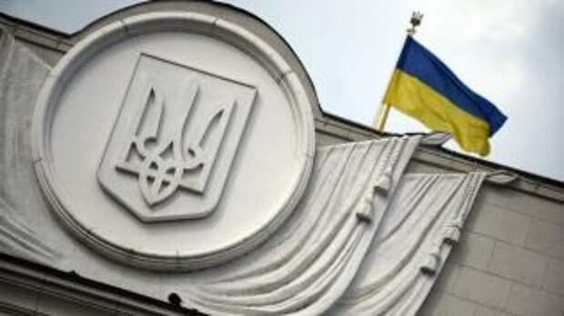 Украинцы перестали доверять действующей власти