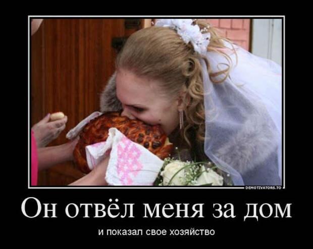 Демотиваторы - про ЭТО! »