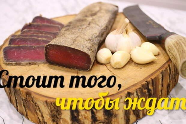 Вяленая чесночная говядина: фото шаг 7
