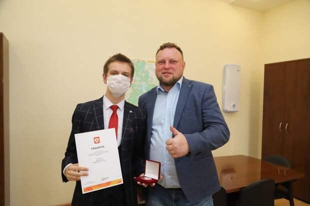 Студента из Ростокина за помощь в пандемию наградили медалью от президента России