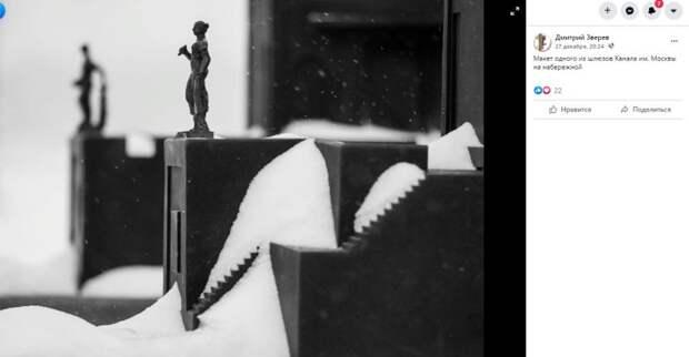 Фото дня: миниатюры Северного речного вокзала
