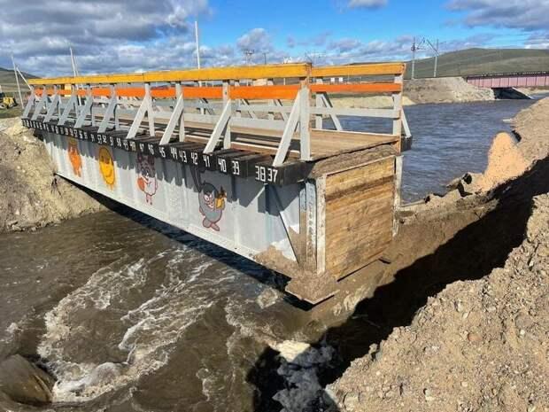 В Забайкалье размыло недавно построенный мост «со смешариками»