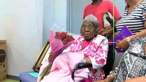 Умерла старейшая жительница США. У нее было 125 правнуков и 120 праправнуков