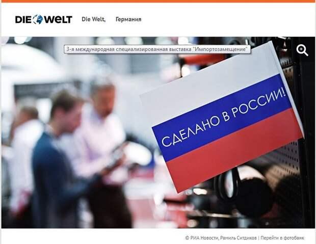 Die Welt: Запад слишком сильно зависит от России, чтобы вводить против нее санкции