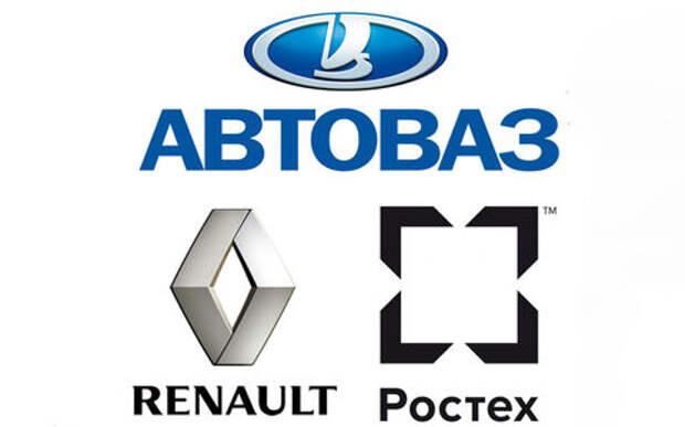 Рестех продает акции АВТОВАЗа. Их купит Renault