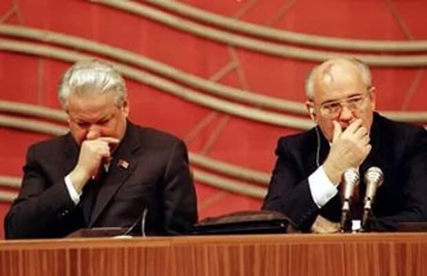Опрос: Вы готовы признать преступной деятельность М.Горбачева и Б.Ельцина?