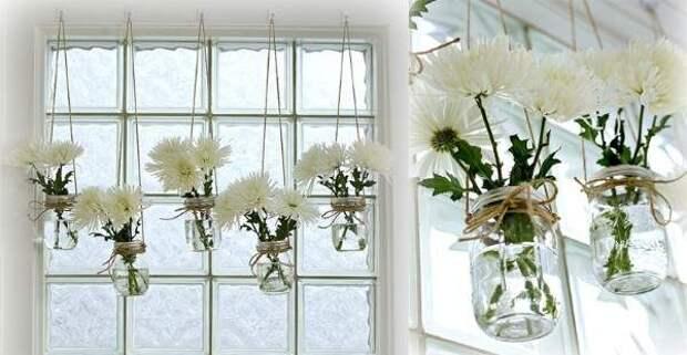 Полезные идеи для дома своими руками - вазы из банок