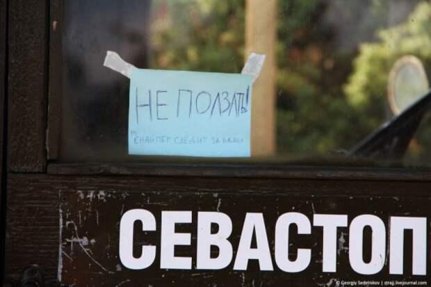 В Севастополе сыграли в гражданскую войну в США