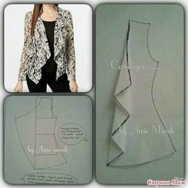 Красивая одежда: интересные и простые варианты 5
