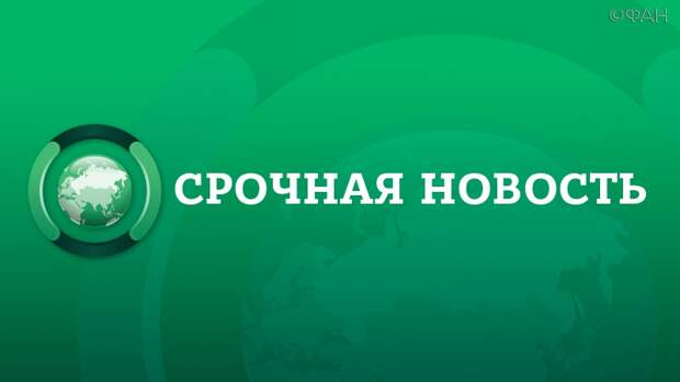 Американский президент заявил о доверии к Владимиру Путину