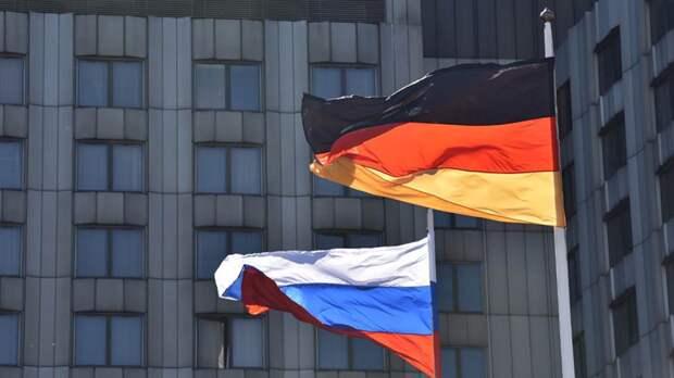 Россия и Германия начнут совместное производство водорода