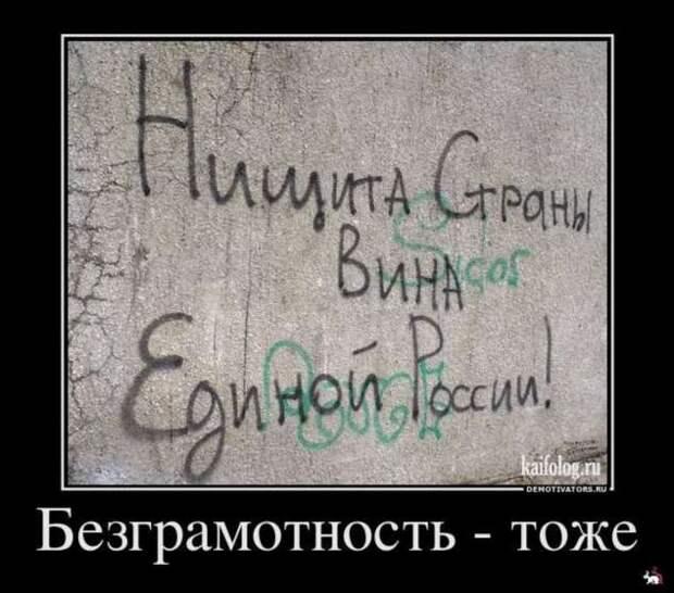 Смешные комментарии. Подборка chert-poberi-kom-chert-poberi-kom-17180625062020-4 картинка chert-poberi-kom-17180625062020-4