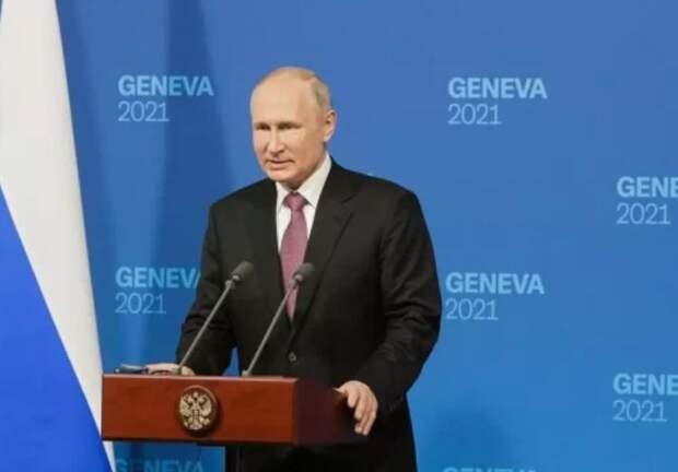 Путин в Женеве разгневанно «предъявил» США за убийства