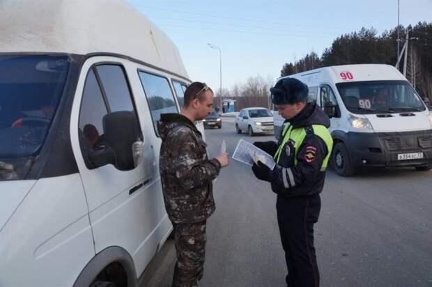 Документ об аренде жилья спасет от проблем. /Фото: ulpravda.ru