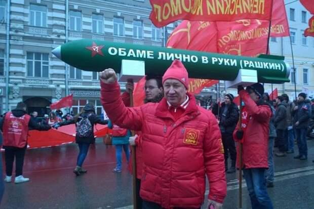 Рашкин - борец за пенсии
