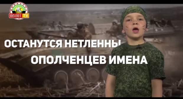 В Донецке стыдят мужчин, убежавших из города от войны