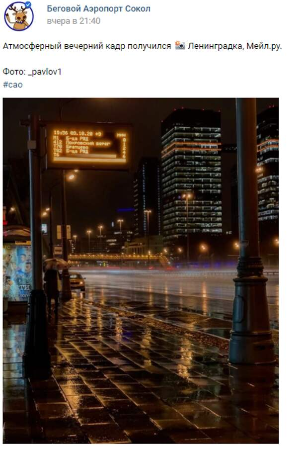 Фото дня: Огни ночного города
