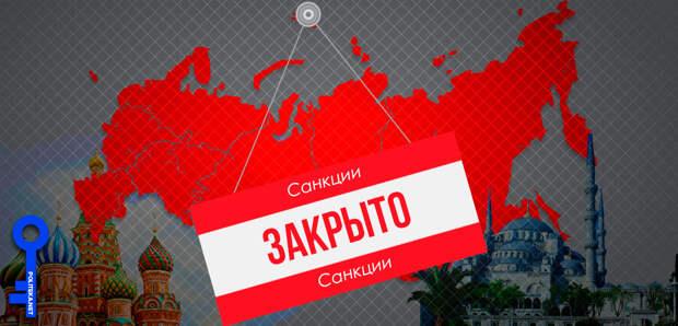 Почему санкции против России вводят частями? И куда это всё идёт?