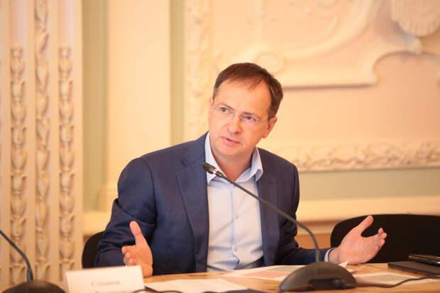 «Единая Россия» раскритиковала работу ведомства Владимира Мединского