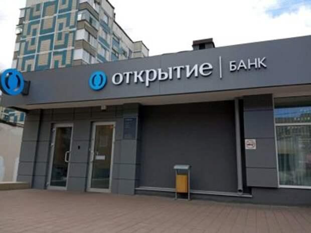 """ЦБ РФ выбрал инвестконсультантов для продажи банка """"Открытие"""""""