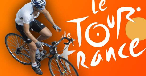 5 фактов о самой известной велогонке мира «Тур де Франс»