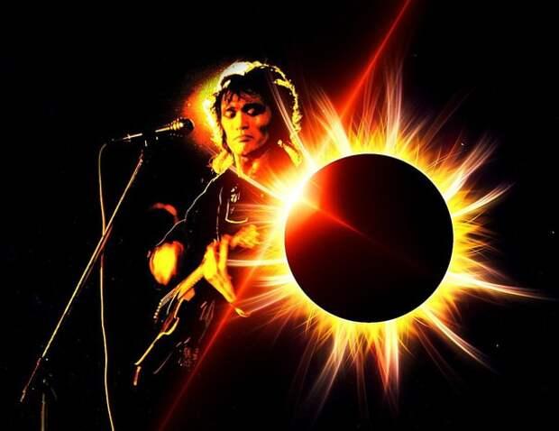 «Солнце мое - взгляни на меня…»
