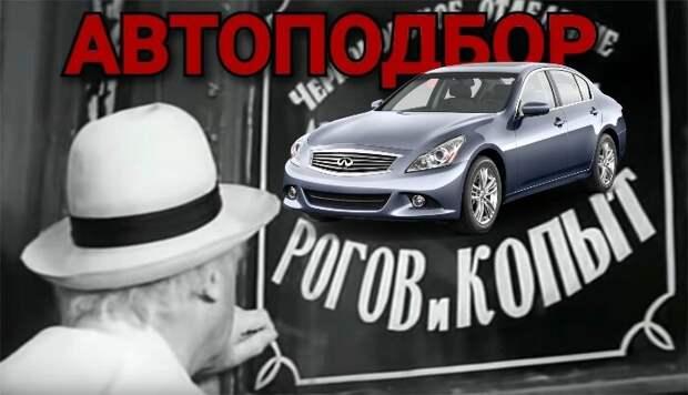 """Автоподборщики - шарлатаны. Или как после их услуг я """"попал"""" почти на 200.000 рублей."""