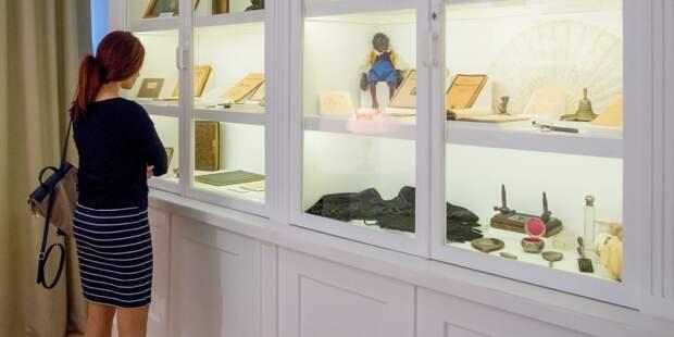 Выставка «Золотая нить времен»