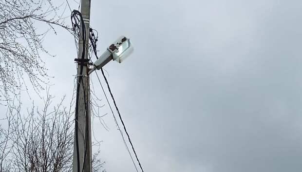Рабочие восстановили уличное освещение на пяти улицах в поселке Поливаново