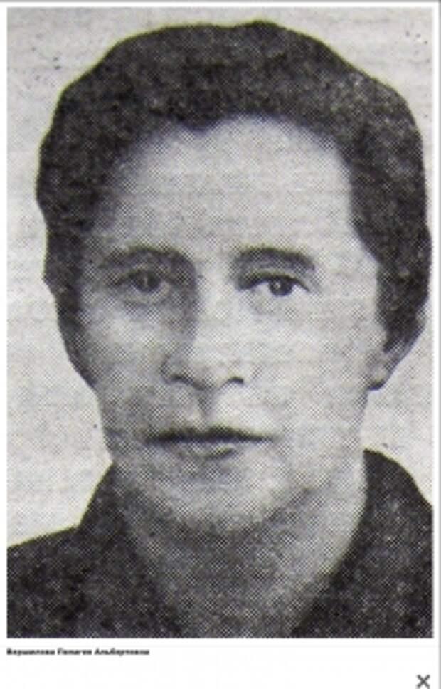 История района: Площадь в Щукине назвали в честь академика Пелагеи Вершиловой