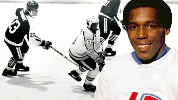 «Будь я белым, меня бы не выгнали из НХЛ». Из-за расизма он сжег свои коньки: история темнокожего форварда Сондерса
