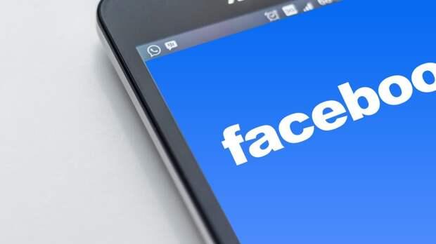 Facebook разрабатывает аналог Clubhouse и сервис для подкастов