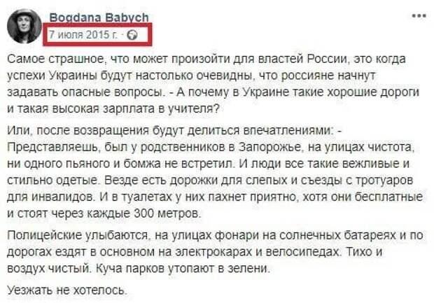"""""""Самое страшное"""" подкрадывается к Путину с 2015 года"""