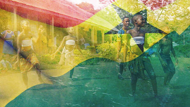 Гана: танцуют все
