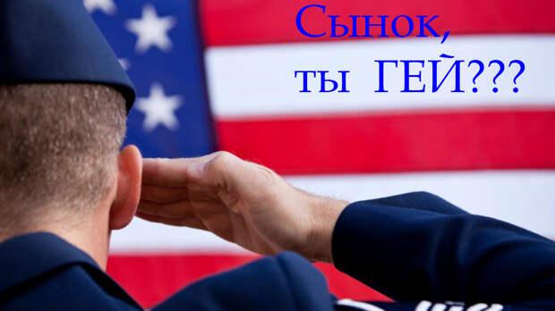 Россия бы лопнула от стыда при таком президенте!