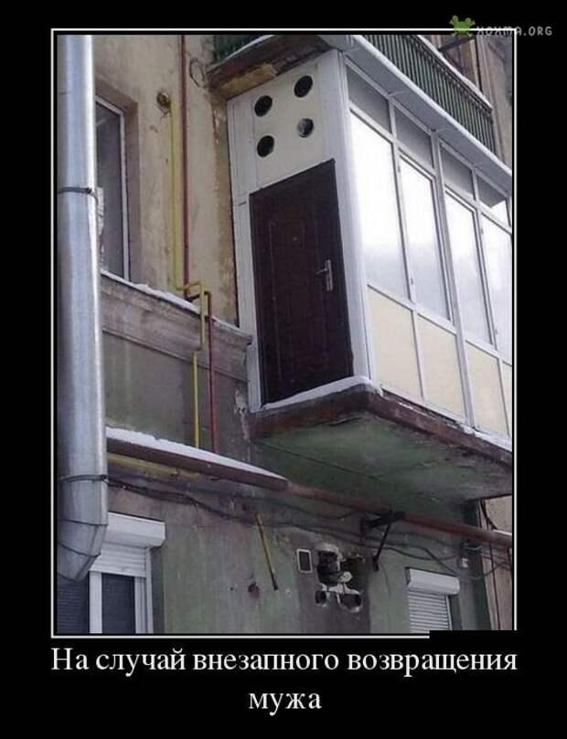 Смешные демотиваторы. Часть 684 (30 фото)
