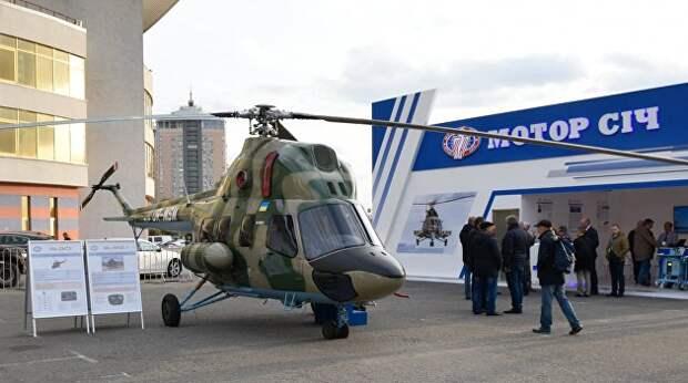 «Украина будет опозорена перед всей мировой общественностью» — инвестор «Мотор Сичи»