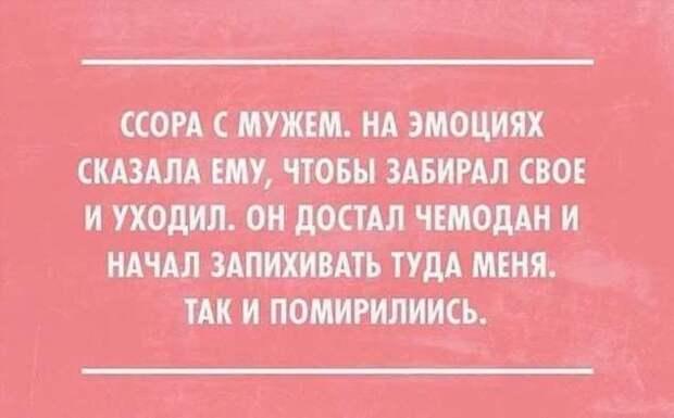Женский юмор в картинках. Нежный юмор. Подборка milayaya-umor-milayaya-umor-22140224072020-6 картинка milayaya-umor-22140224072020-6