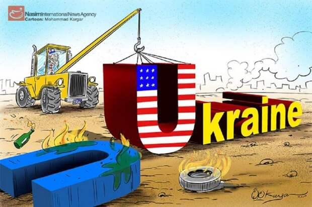 США вводит прямое управление Украиной