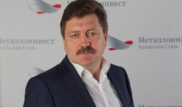 Депутат Заксоба от Новотроицка Евгений Маслов сдал мандат